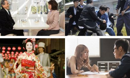 The Japan Foundation Touring Film Programme 2017