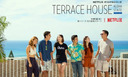 Terrace House Aloha State: Part 1