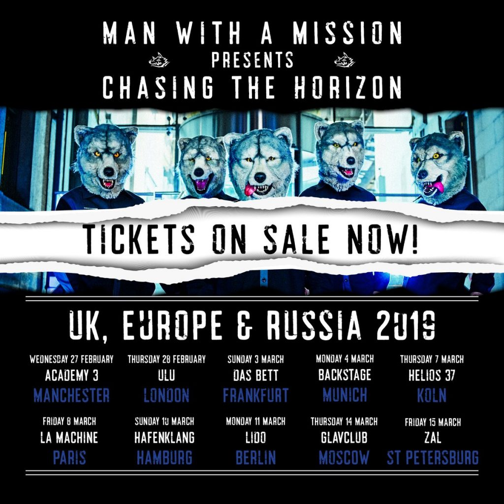 MAN WITH A MISSION 2019 UK TOUR